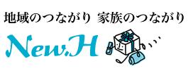 長谷川新聞店